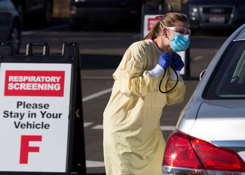 Detectado en EE.UU. el primer caso de la nueva variante del coronavirus hallada en Reino Unido